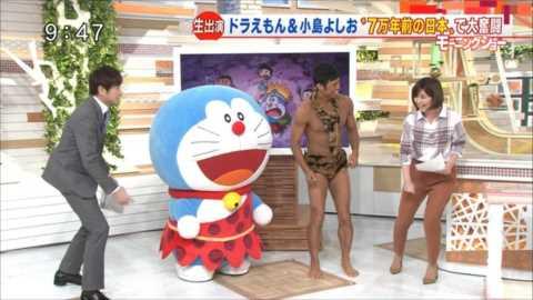 【衝撃】宇賀なつみアナ(29)凄いビタパンでマンスジがくっきり浮き出すwwww(※画像あり)