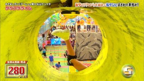 岡副麻希「オマ○コくぱぁ~」⇒地上波テレビで大胆大股開きを披露www(※画像あり)