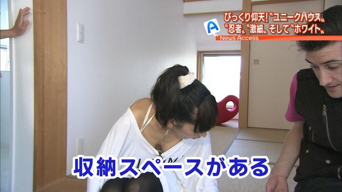 【放送事故エロ画像】ガチでお茶の間に流れたテレビでのエロハプニング!www 18
