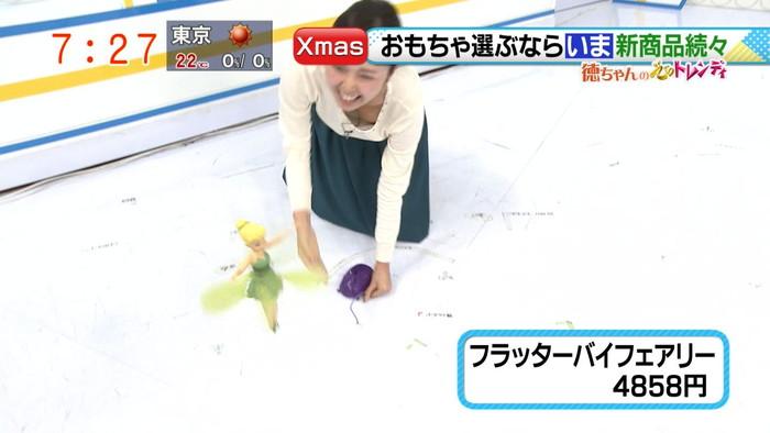 【放送事故エロ画像】ガチでお茶の間に流れたテレビでのエロハプニング!www 27